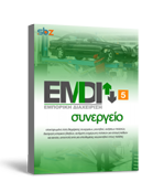 emdi-synergeio-prod