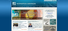 portfolio-nomarxia