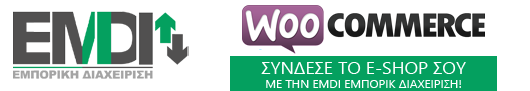 emdi-woocommerce