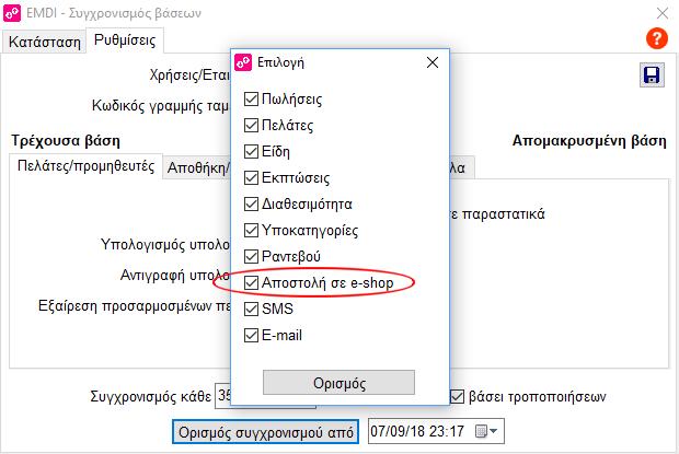 τον αριθμό των προσαρμοσμένων καταστημάτων ιστοσελίδες γνωριμιών για HSV 2